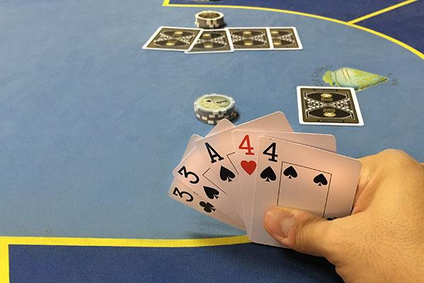 Casino Tips -443488