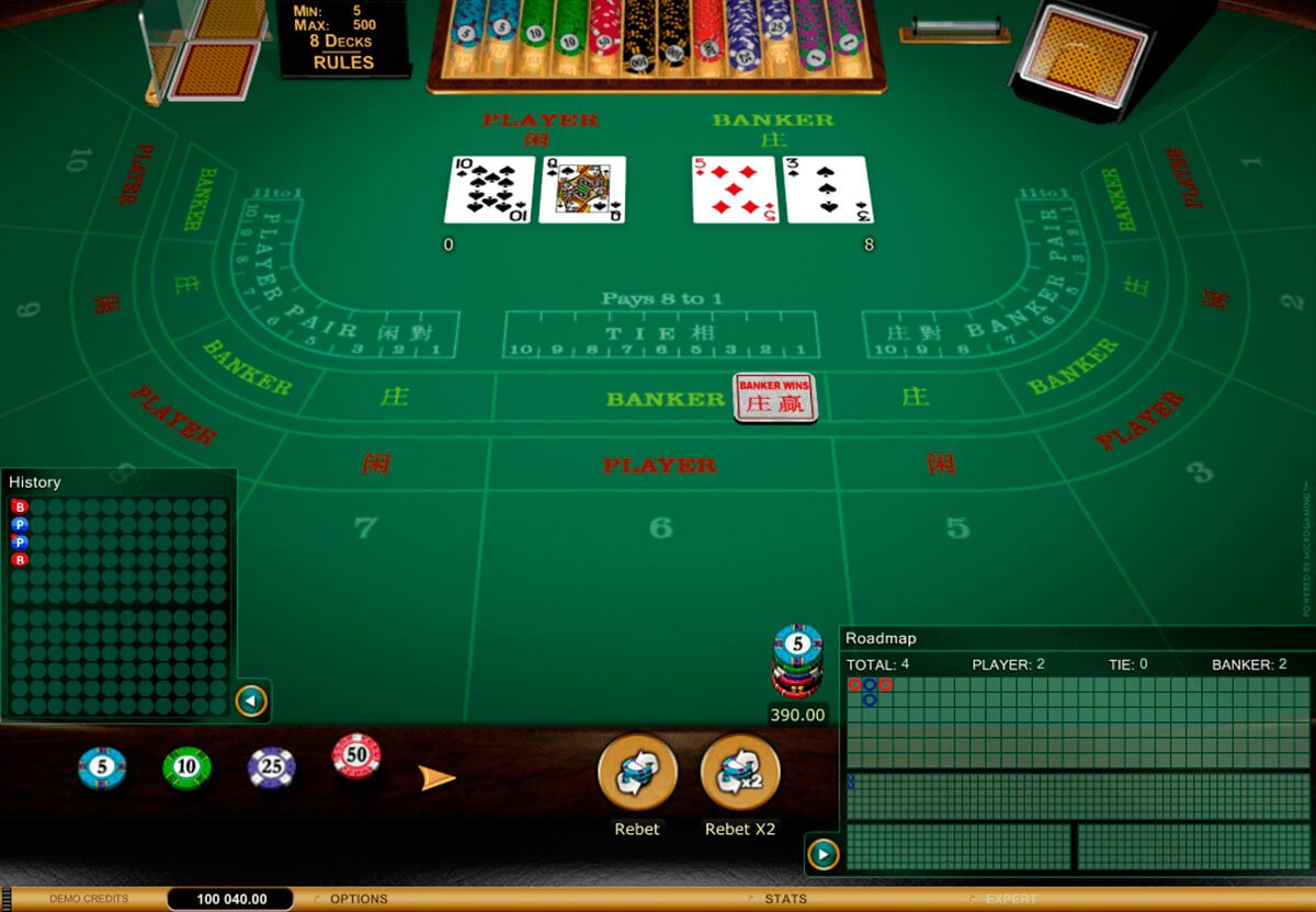Baccarat Strategy -140366