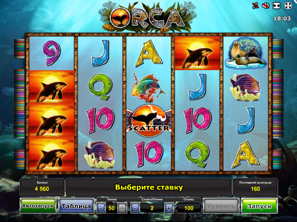 Gambling Tips -132027