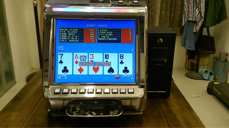 Cosmic Fortune Slot -42579