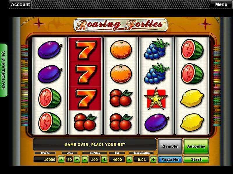 New Slot Machines -515734