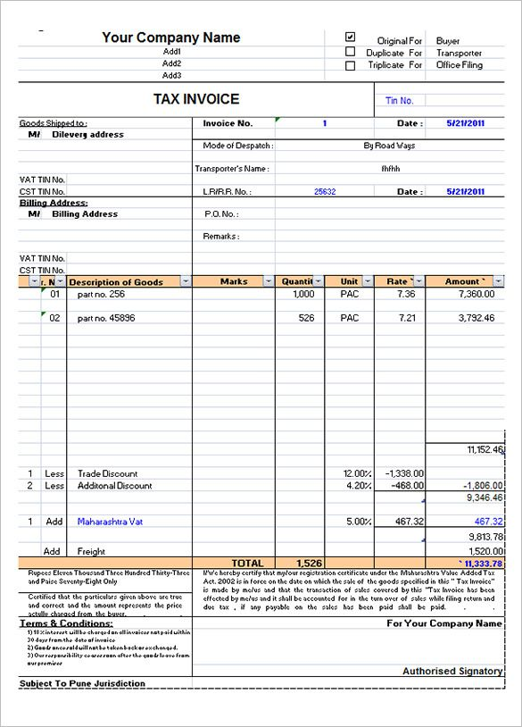 Simple Interest Calculator -522905
