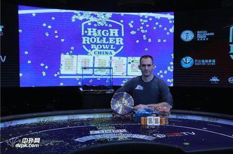 Slot Machine Bankroll -499459